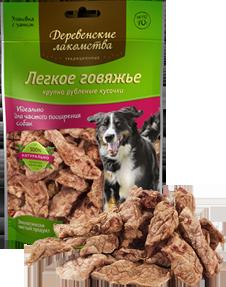 Деревенские лакомства для собак - Легкое говяжье крупное, 70г