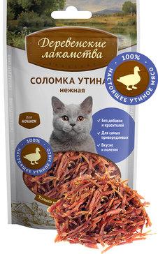 Деревенские лакомства для кошек - Соломка утиная, 45г