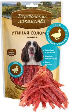 Деревенские лакомства для собак - Утиная соломка нежная, 90г