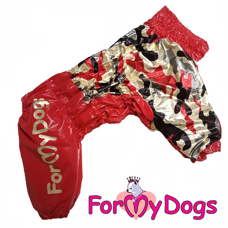 Дождевик ForMyDogs красный камуфляж для девочек (391/3SS-2019 F)