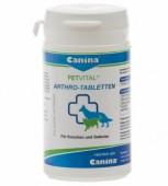 Petvital Arthro-tabletten (Петвиталь Артро-табс)