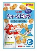 """Лакомства для кошек INABA """"Подушечки с начинкой МИКС японских тунцов"""" 12гр*15 пакетиков"""