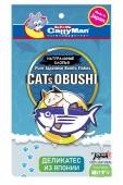 """Лакомство для кошек. """"Японское обуси. Супер тонкая нарезка из японского тунца бонито"""" 20 гр"""
