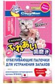 Мягкие отбеливающие палочки для устранения запаха из пасти и профилактики зубного камня для кошек (на основе японского тунца бонито)