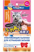 Твердые отбеливающие палочки для устранения запаха из пасти и профилактики зубного камня для кошек (на основе куриного филе)