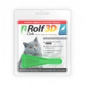 Рольф для кошек 3D более 4 кг