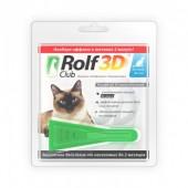 Рольф для кошек 3D до 4 кг