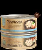 Консервы для кошек GRANDORF Куриная грудка с креветками