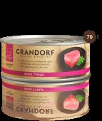 Консервы для кошек GRANDORF Филе тунца