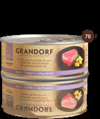 Консервы для кошек GRANDORF Филе тунца с мидиями