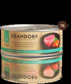 Консервы для кошек GRANDORF Филе тунца с лососем