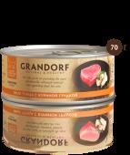 Консервы для кошек GRANDORF Филе тунца с куриной грудкой