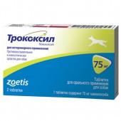 Трококсил 75 мг