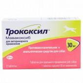Трококсил 30 мг