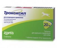 Трококсил 20  мг