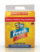 Впитывающие пеленки Mr. Fresh Super гелевые 60*60 см