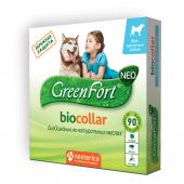 Ошейник Green Fort Био для крупных пород собак 75 см