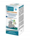 Таблетки для средних и крупных собак Ветспокоин