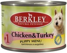 """Консервы для щенков №1 """"Цыпленок и индейка"""" (Puppy Chicken&Turkey)"""
