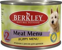 """Консервы для щенков №2 """"Ягнёнок с рисом"""" (Puppy Lamb&Rice)"""