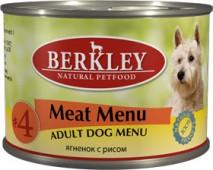 """Консервы для собак №4 """"Ягнёнок с рисом"""" (Adult Meat Menu)"""