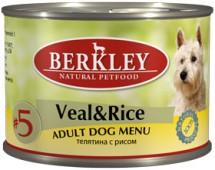 """Консервы для собак №5 """"Телятина с рисом"""" (Adult Veal & Rice)"""