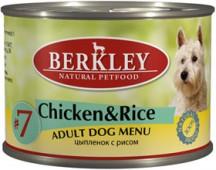 """Консервы для собак №7 """"Цыпленок с рисом"""" (Adult Chicken&Rice)"""