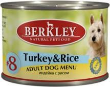 """Консервы для собак №8 """"Индейка с рисом"""" (Adult Turkey&Rice)"""
