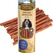Деревенские лакомства для собак - Мясные колбаски из утки, 45г