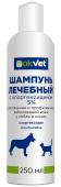 Шампунь OKVET антибактериальный с хлоргексидином 5% 250 мл