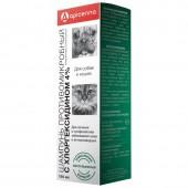 Шампунь Аписан антибактериальный с хлоргексидином 4% 150 мл