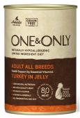 ONE&ONLY Turkey in jelly - Индейка в желе