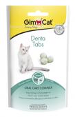 Витамины для кошек Denta Tabs для здоровья зубов, 40 гр - 67 шт