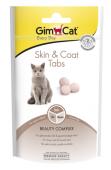 Витамины для кошек Skin&Coat Tabs для красивой шерсти, 40 гр - 67 шт