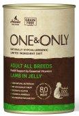ONE&ONLY Lamb in jelly - Ягненок в желе