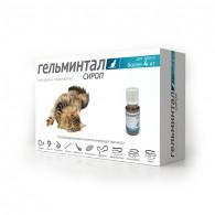 Гельминтал сироп для кошек более 4 кг, 5 мл