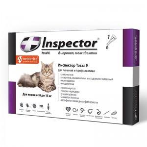 Инспектор для кошек от 8 до 15 кг