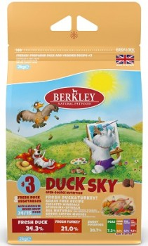 Berkley №3 Duck Sky Утка с индейкой для собак мелких и средних пород