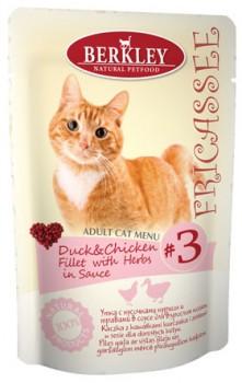 """Паучи для кошек №3 """"Фрикасе Утка с кусочками курицы в соусе"""""""