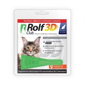 Рольф для кошек 3D 8-15 кг